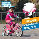 聖誕節迪卡儂14寸兒童自行車3-6歲寶寶腳踏車男孩女孩單車童車KBTWIN
