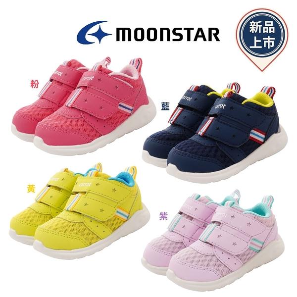 日本Moonstar機能童鞋 可機洗玩耍速乾127系列任選(寶寶段)