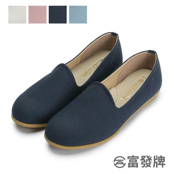 【富發牌】小圓舞曲女孩莫卡辛休閒鞋-米/深藍/水藍/粉 1DL133