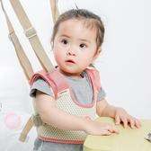 嬰兒幼兒夏季學走路寶寶學步帶兒童馬甲式學步帶防勒防摔安全透氣 美家欣