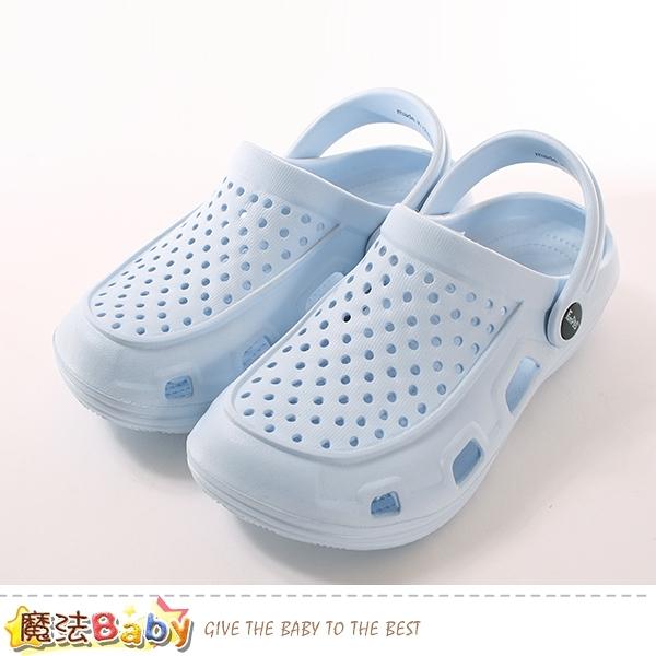 女鞋 水陸兩用輕便鞋 魔法Baby