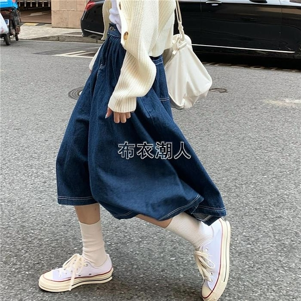 牛仔裙半身裙女中長款包臀韓版寬鬆高腰復古長裙a字裙子 【快速出貨】