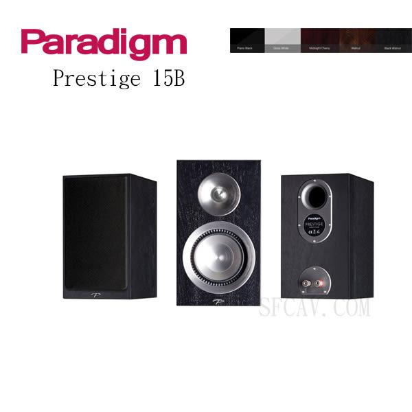 【勝豐群竹北音響】預購 Paradigm Prestige 15B 書架型喇叭 WA / B-WA