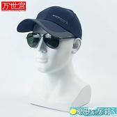 人頭模具 頭模 VR 口罩 展示架 眼鏡玻璃鋼 假人頭 模特頭 58cm頭圍 麥田家居館