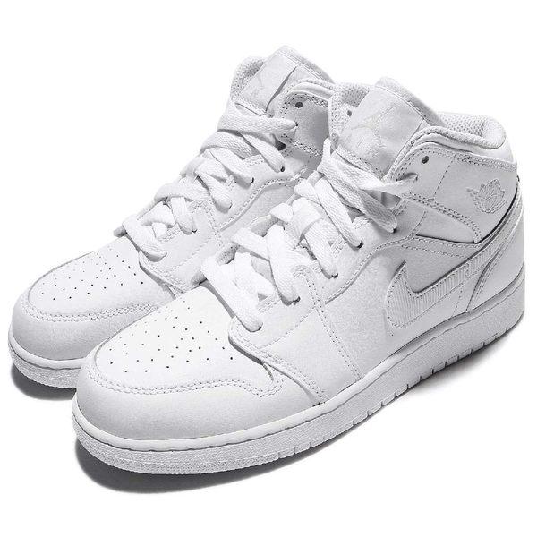 Nike Air Jordan 1 Mid BG 白 全白 皮革鞋面 AJ1 喬丹1代 女鞋 大童鞋【PUMP306】 554725-104