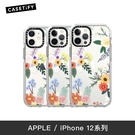 【實體店面】Casetify iPhone12 系列 耐衝擊保護殼 (艾莉花園)