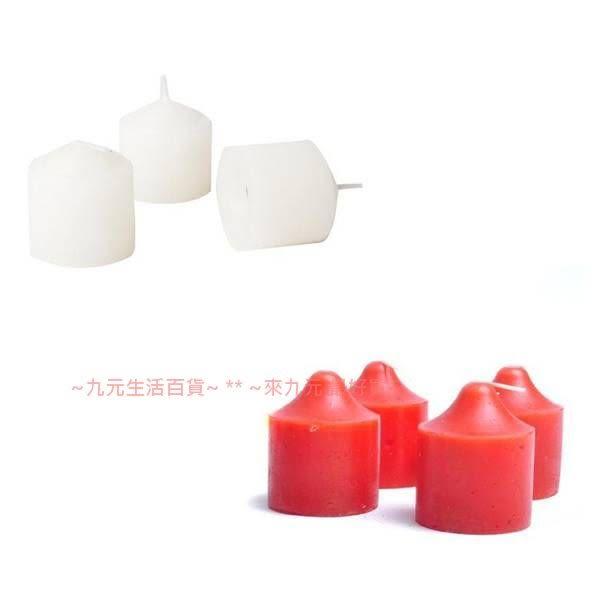 【九元生活百貨】4入香精盒裝蠟燭 香氛蠟燭