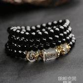 韓版時尚十二生肖 男士手鍊 黑曜石個性黑色手串潮男手腕飾品 韓語空間