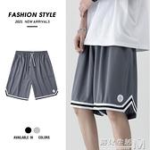 運動短褲男士寬鬆冰絲休閒籃球褲子夏季薄款潮流闊腿夜跑五分中褲 居家物語