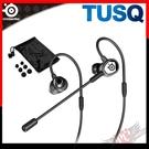 [ PCPARTY ] SteelSeries Tusq 入耳式耳機