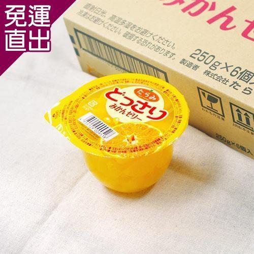 鮮果日誌 日本鮮果果凍橘子舞凍【免運直出】
