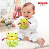 寶寶手抓玩具寶寶手抓球扣洞摳洞玩具嬰兒抓握球類學爬軟膠球搖鈴球3-6-12個月 交換禮物