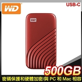 【南紡購物中心】WD 威騰 My Passport SSD 500GB USB 3.2 外接SSD《紅》(WDBAGF5000ARD)