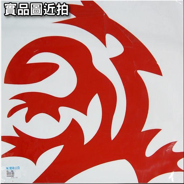 [00302067] 車蓋貼 A125 圖騰 (紅色)