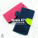 Nokia X71 經典 皮套 手機殼 翻蓋 保護套 簡單方便 低調素色 插卡 磁扣 手機套 雙色 手機皮套