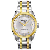 TISSOT 天梭 建構師 Powermatic 80 機械女錶-銀x雙色/32mm T0352072203100