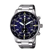 CITIZEN 光動能飆速指南三眼腕錶-銀X藍-CA0690-88L