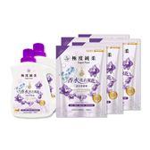 極度純柔香水洗衣凝露-迷迭紫羅蘭2000mlx2瓶+1800mlx8包/箱