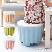 鞋凳 居家家 彩色可疊加收納凳多功能儲物凳 創意可坐人換鞋凳子塑料凳igo 榮耀3c