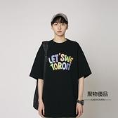 夏季彩色英文字母印花學生短袖T恤寬鬆情侶男女【聚物優品】