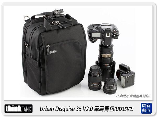 【0利率】thinkTank創意坦克 Urban Disguise 35 V2.0 單肩 側背包(UD35V2)