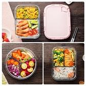 物生物分隔型微波爐專用玻璃飯盒輔食上班族學生密封便當餐盒保鮮 安雅家居館