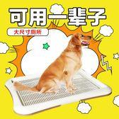 全館79折-狗狗廁所金毛大號大型犬便盆泰迪拉屎尿盆小狗小型中型犬寵物用品