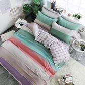簡約床上用品四件套1.8m床單2.0雙人1.5米被套學生宿舍單人三件套 igo  薔薇時尚