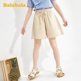 女童短褲 女童短褲兒童褲子夏裝童裝女大童裙褲正韓薄款女-Ballet朵朵