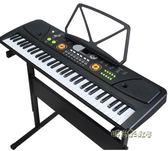 兒童電子琴初學者入門61鍵帶麥克風女孩寶寶1-3-6-12歲鋼琴玩具琴MBS「時尚彩虹屋」