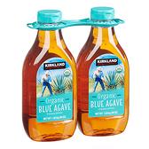 【 現貨 】Kirkland Signature 科克蘭 有機龍舌蘭糖漿 1.02 公斤 X 2 瓶(有機驗證字號 AGGR-107-1787-177)