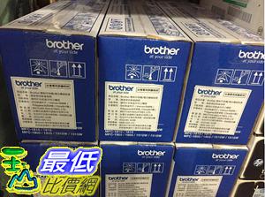 [COSCO代購]  C101992 BROTHER TONER TN-1000 碳粉匣 TN-1000