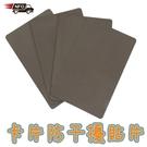 手機防磁貼片【NF592】手機防磁貼片 導磁貼 防磁貼 濾波片 防磁貼片 抗干擾貼片