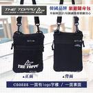 THE TOPPU 韓國品牌 旅行隨行包...