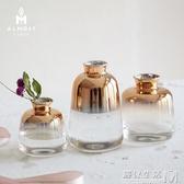 北歐簡約玻璃小花瓶香薰瓶燈工創意干花花瓶水培花器 中秋節全館免運