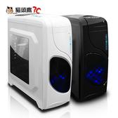 【貓頭鷹3C】aibo 夜行者 USB3.0 三大 透明側板 機殼[CASE-CB520]電腦機殼 免運費