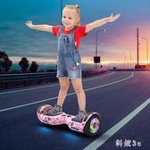 手提便攜款智能發光雙輪自平衡車兒童成人兩輪思維體感電動漂移車 PA4037『科炫3C』