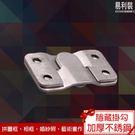 D34 不銹鋼畫框扣 1組2片 畫框扣 ...