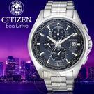 CITIZEN日本星辰Eco-Drive商務型男五局電波鈦金屬腕錶AT8130-56L公司貨/金城武
