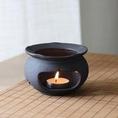 日式酒精燈蠟燭溫茶器茶爐陶瓷煮茶爐明火幹燒台茶壺加熱底座 小確幸