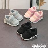 嬰兒鞋 2018春季男寶寶運動鞋嬰幼兒軟底學步鞋0-1-3歲女童透氣休閑網鞋 【全館9折】