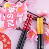 家用筷子日式合金筷子創意筷子套裝家庭裝筷子10雙消費滿一千現折一百