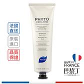 PHYTO 水潤修護髮膜 150ml【巴黎丁】