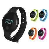 智慧穿戴手表h8藍牙運動計步手環多功能男女安卓蘋果通用