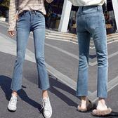 春夏季牛仔褲女2018新款韓版高腰微喇叭褲