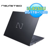 NEXSTGO|NS14N1TW 14吋輕薄商用筆電 黑色【加贈行動電源】