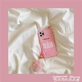hinlucky ins個性創意粉色手機適用于iPhone11蘋果12pro max手機殼xr  迷你屋 新品