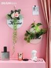 牆面裝飾ins室內房間創意牆壁掛件客廳牆上圓形木板花卉壁飾掛飾 ATF 聖誕鉅惠