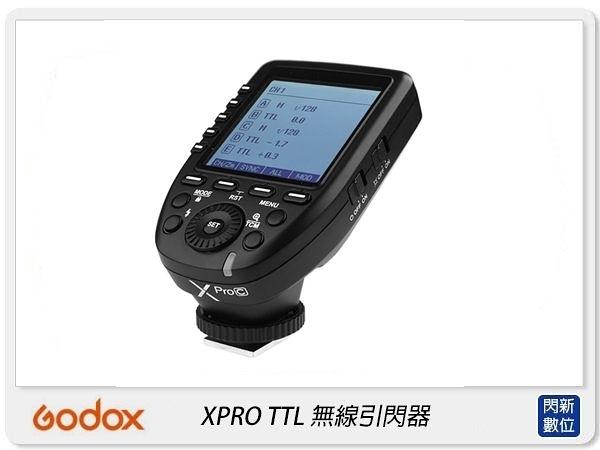 Godox 神牛 XPro TTL 無線電 引閃發射器(公司貨)Canon/Nikon/Sony/Pentax/Fujifilm/Olympus