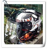 SBK安全帽,SUPER-RR,海洋公園/黑